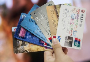 恶意透支信用卡的量刑标准千万不要逾期还款