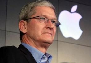 库克称iPhone将采用可回收材料生产实现碳中和