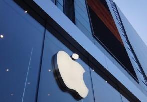库克称iPhone将采用可回收材料生产鼓励环保