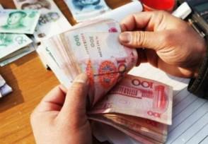 明年三种人不能领退休金这几种类型取消养老金
