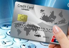 信用卡降额度强制恢复可以吗银行这样规定