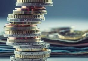 量化宽松货币政策是什么是否会拉大贫富差距?