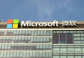 微软市值超过2万亿美元归功于企业软件领域