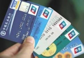 信用卡还款后取不出来是什么原因或被风控了