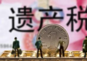 浙江独生子女家庭立遗嘱最多财产分配要提前规划