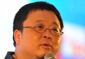 罗永浩谈还债进度他一共还了多少钱