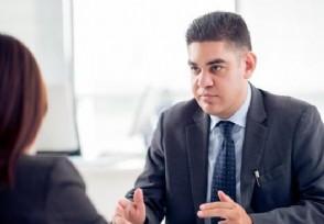面试时问你为什么离职怎么回答职场经验很重要