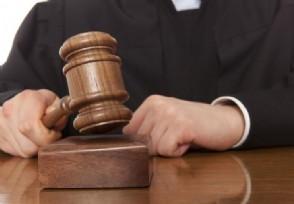 欠2万元钱被起诉后果会被判刑吗?