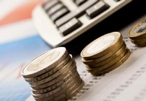 财政兜底是什么意思主要有哪些好处?