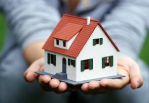 2021年房贷利率走势分析大概率会上调