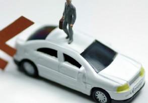 公司车辆能抵押贷款吗银行是这样规定