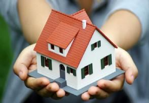 lpr房贷利率多久调整一次?是一年一变吗