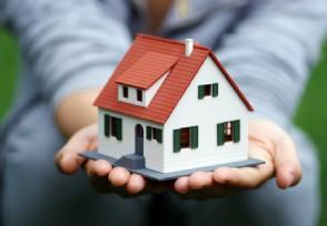 房贷为什么要收紧 来看背后有什么意义