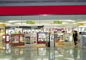 海南离岛免税一年销售468亿同比增长226%