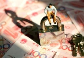 罗永浩妻子担保债务 他现在却称赚钱没太大难度