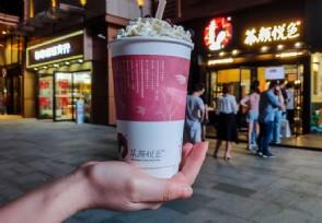 茶颜悦色希望停止跨城代购 隔夜会有食品安全风险