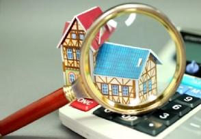公寓式住宅是商品房吗 产权多少年?