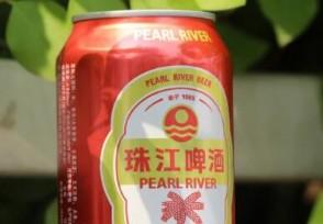 珠江啤酒上半年预计净利 销售收入及利润继续增长