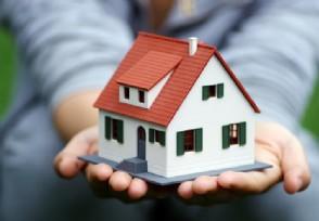 2021房贷收紧预示着什么 来看最新答案