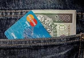 信用卡为什么用着还会被降额度红线不能触碰