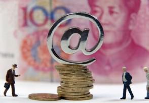 贷款花户是什么意思 能在平台申请借款吗?