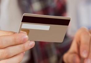 银行卡不注销有什么后果? 了解后就明白了