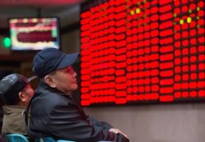 珠海国资委终止入股FF 其控股的上市公司有哪些?