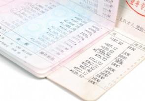 什么是资金账户和证券账户 两者有哪些区别