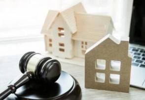 203家房企申请破产中小型房企日子最难熬