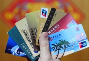 银行卡圈存怎解除需要携带什么资料?