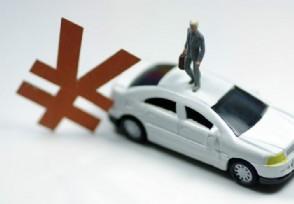车险评分高是什么原因从两大方面分析
