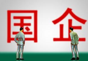 中广核新能源是国企还是央企惠州海上风电项目引关注