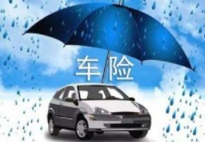 水淹车赔偿后车辆属于谁赔付比例标准是多少
