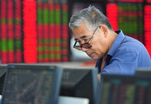 阿里健康港股下跌11.54%医疗股集体下跌