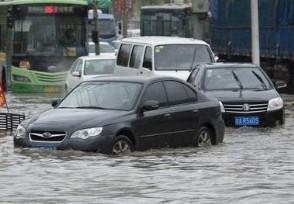 10万的泡水车保险能赔多少保险公司如何规定