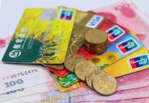 2021年办银行卡需要什么条件门槛高不高