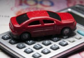 定损时间不能超过多久保险公司如何规定