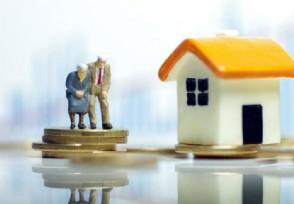 养老保险账户余额可以继承吗来了解有关规定