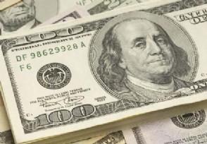 中国抛售美债对美国有什么影响现在还有多少余额