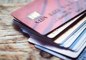 信用卡能转账到银行卡吗银行规定是这样的