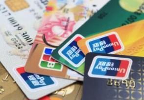 银行卡解封了还要等24小时吗为什么取不了钱