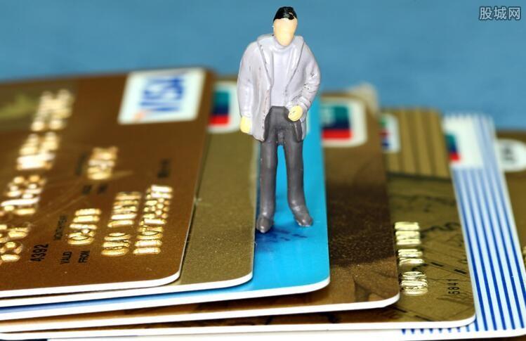 信用卡取现