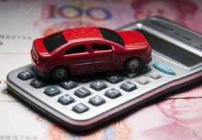 水淹车一般保险公司如何处理会赔偿吗?