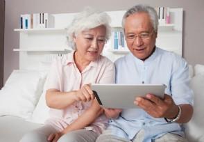 60岁以上的老人适合理财吗银行储蓄最安全可靠