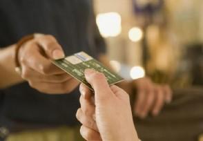 美国运通白金卡申请条件是什么门槛有多高?