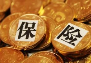 北京普惠健康保多少钱一年不是北京人可以买吗