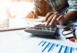 工资跟月供差不多能贷款吗?需要符合条件