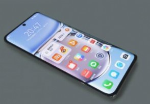 华为旗舰手机P50系列不支持5G售价多少?