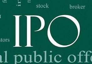 哈啰终止赴美IPO取消的原因是什么?