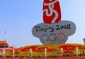 中国为什么不再次申办奥运会2008奥运会赚还是亏